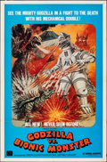 "Movie Posters:Science Fiction, Godzilla vs. Bionic Monster (Cinema Shares International, 1974). Folded, Very Fine-. One Sheet (27"" X 41""). Science Fiction...."