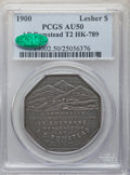So-Called Dollars, 1900 $1 Lesher Dollar, A.B. Bumstead, Type Two, Serial #723, Silver, Z-3, HK-789, R.5, AU50 PCGS. CAC....