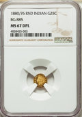1880/76 25C Indian Round 25 Cents, BG-885, R.3, MS67 Deep Mirror Prooflike NGC....(PCGS# 910746)