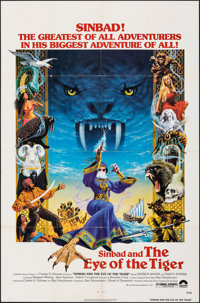 """Sinbad and the Eye of the Tiger (Columbia, 1977). Folded, Overall: Very Fine. One Sheet (27"""" X 41"""") &..."""