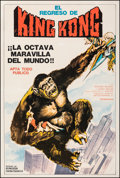 "Movie Posters:Science Fiction, King Kong Escapes (Aconcagua Cinematografica, 1968). Fine- on Linen. Argentinean One Sheet (29"" X 43""). Science Ficti..."