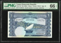 Yemen Democratic Republic 1 Dinar ND (1965) Pick 3b PMG Gem Uncirculated 66 EPQ