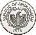 """Afghanistan, Afghanistan: Republic 3-Piece gold & silver """"Conservation"""" Proof Set 1978, ... (Total: 3 coins)"""