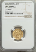 Classic Quarter Eagles, 1836 $2 1/2 Head of 1835, Script 8--Cleaned--NGC Details. Unc. Breen-6143, Variety 11....