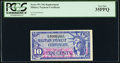 Military Payment Certificates:Series 591, Series 591 10¢ Replacement PCGS Very Fine 35PPQ.. ...