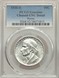 1936-S 50C Boone -- Cleaned -- PCGS Genuine. Unc Details. NGC Census: (0/904). PCGS Population: (0/1370). CDN: $110 Whsl...