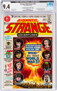 Strange Adventures #226 Murphy Anderson File Copy (DC, 1970) CGC NM 9.4 Off-white to white pages