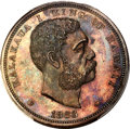 1883 $1 Hawaii Dollar, Copper PR62 Brown PCGS. Medcalf 2CPC-4....(PCGS# 10997)