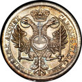 German States:Hamburg, German States: Hamburg. Free City Taler 1730-IHL MS64 PCGS,...