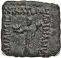 Ancients:Oriental, Ancients: INDO-GREEK KINGDOMS. Bactria. Amyntas Nicator (ca. 80-65 BC). AE square hemiobol (19mm, 12h). ANACS VF 35....