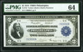 Fr. 753 $2 1918 Federal Reserve Bank Note PMG Choice Uncirculated 64