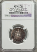 1876-CC 25C -- Improperly Cleaned -- NGC Details. AU. Ex: Stack's W. 57th St. Collection. NGC Census: (17/232). PCGS Pop...