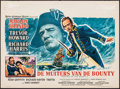 Movie Posters:Adventure, Mutiny on the Bounty (MGM, 1962). Folded, Fine/Very Fine.