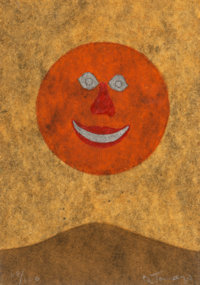 Rufino Tamayo (1899-1991) Sol, 1981 Mixograph in colors on handmade paper 9-1/4 x 6-1/2 inches (2