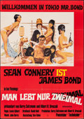 """Movie Posters:James Bond, You Only Live Twice (United Artists, R-1970s). Folded, Very Fine-. German A1 (23.25"""" X 33""""). Robert McGinnis Artwork. James ..."""