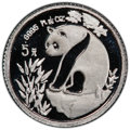 China, China: People's Republic platinum Proof Panda 5 Yuan (1/20 oz) 1993 PR70 Deep Cameo PCGS,...