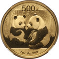 China: People's Republic gold Panda 500 Yuan (1 oz) 2009 MS70 NGC