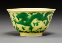A Chinese Yellow and Green Glazed Porcelain Dragon Bowl, Qing Dynasty Marks: Four-character dynasty mark in underg