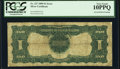 Error Notes:Large Size Inverts, Fr. 227 $1 1899 Silver Certificate PCGS Very Good 10PPQ.. ...