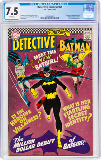 Detective Comics #359 (DC, 1967) CGC VF- 7.5 White pages