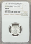 Egypt: British Occupation. Hussein Kamil 2 Piastres AH 1335 (1917)-H MS64 NGC