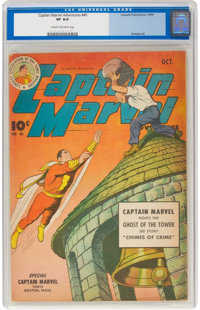 Captain Marvel Adventures #40 (Fawcett Publications, 1944) CGC VF 8.0 Cream to off-white pages