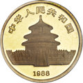 """China, China: People's Republic gold Proof """"Year of the Dragon"""" 100 Yuan (1 oz) 1988, ..."""