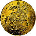 Austria: Republic gold Restrike 2 Ducat 1642-Dated (1963) MS68 NGC