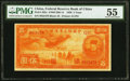 World Currency, China Federal Reserve Bank of China 5 Yuan 1938 Pick J62a S/M#C286-14 PMG About Uncirculated 55.. ...