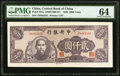 World Currency, China Central Bank of China 2000 Yuan 1945 Pick 301a S/M#C300-271 PMG Choice Uncirculated 64.. ...