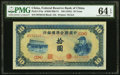 World Currency, China Federal Reserve Bank of China 10 Yuan ND (1941) Pick J74a S/M#C286-74 PMG Choice Uncirculated 64 EPQ.. ...