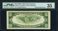 Inverted Back Error Fr. 2011-L $10 1950A Federal Reserve Note. PMG Choice Very Fine 35