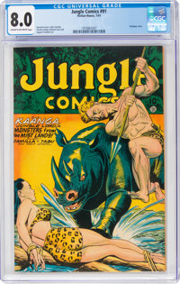 Jungle Comics #91 (Fiction House, 1947) CGC VF 8.0 Cream to off-white pages