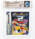 Video Games:Nintendo, Monster Rancher Advance 2 [Made in Japan] Wata 9.6 A+ Sealed GBA Tecmo 2002 USA....