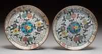 A Pair of Chinese Cloisonné Saucers, Ming Dynasty 0-5/8 x 5 inches (1.6 x 12.7 cm)