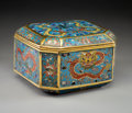 Metalwork, A Very Rare and Important Chinese Imperial Cloisonné Octagonal Box, Ming Dynasty. 3-1/2 x 6 x 6 inches (8.9 x 15.2 x 15.2 cm...