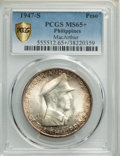 1947-S Peso Macarthur MS65+ PCGS. PCGS Population: (117/38 and 4/3+). NGC Census: (0/0 and 0/0+). ...(PCGS# 555512)