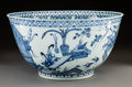 Ceramics & Porcelain, An Exceptionally Large Blue and White Porcelain Punch Bowl, Qing Dynasty, Kangxi Period. Marks: Pictorial mark in two concen...