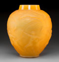 Glass, R. Lalique Yellow Glass Archers Vase, circa 1921. Marks: R. LALIQUE. 10-1/4 inches (26 cm). M.p. 415, No. ...