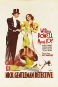 "After the Thin Man (MGM, 1936). Pre-War Belgian. Poster (15.5"" X 23.5""). Unbelievably beautiful graphics for t..."