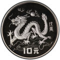 """China: People's Republic silver Proof """"Year of the Dragon"""" 10 Yuan 1988 PR67 Deep Cameo PCGS"""