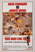"Movie Posters:James Bond, You Only Live Twice (United Artists, 1967). Folded, Fine/Very Fine. Indian One Sheet (27"" X 40.5""). Frank McCarthy and Rober..."