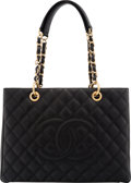 """Luxury Accessories:Bags, Chanel Black Quilted Caviar Leather Grand Shopping Tote Bag with Gold Hardware. Condition: 2. 13"""" Width x 9.5"""" Height ..."""