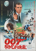 "Movie Posters:James Bond, Diamonds are Forever (United Artists, 1971). Rolled, Very Fine/Near Mint. Japanese B2 (20.25"" X 28.5""). James Bond.. ..."