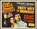 "Movie Posters:Adventure, They Met in Bombay (MGM, 1941). Very Fine+. Title Lobby Card (11"" X 14""). Adventure.. ..."