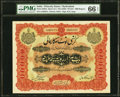 World Currency, India Princely States Hyderabad 1000 Rupees ND (1930) Pick S267b Jhunjhunwalla-Razack 7.12.1 PMG Gem Uncirculated ...
