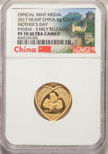 """China: People's Republic gold Proof """"Mother's Day"""" Medal 2017 PR70 Ultra Cameo NGC"""
