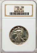 1939 Five-Piece Proof Set PR65 NGC. This set will include the following: Cent PR65 Red; Nickel; Dime; Quarter; and a H...