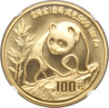 "China: People's Republic gold ""Large Date"" Panda 100 Yuan (1 oz) 1990 MS70 NGC"