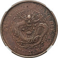China:Chihli Province, China: Chihli. Kuang-hsü Dollar Year 34 (1908) XF45 NGC,...